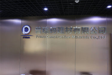 Shenzhen Prima Construction Materials Co., Ltd.
